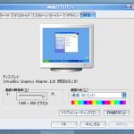 VBoxWinXPDesktopB